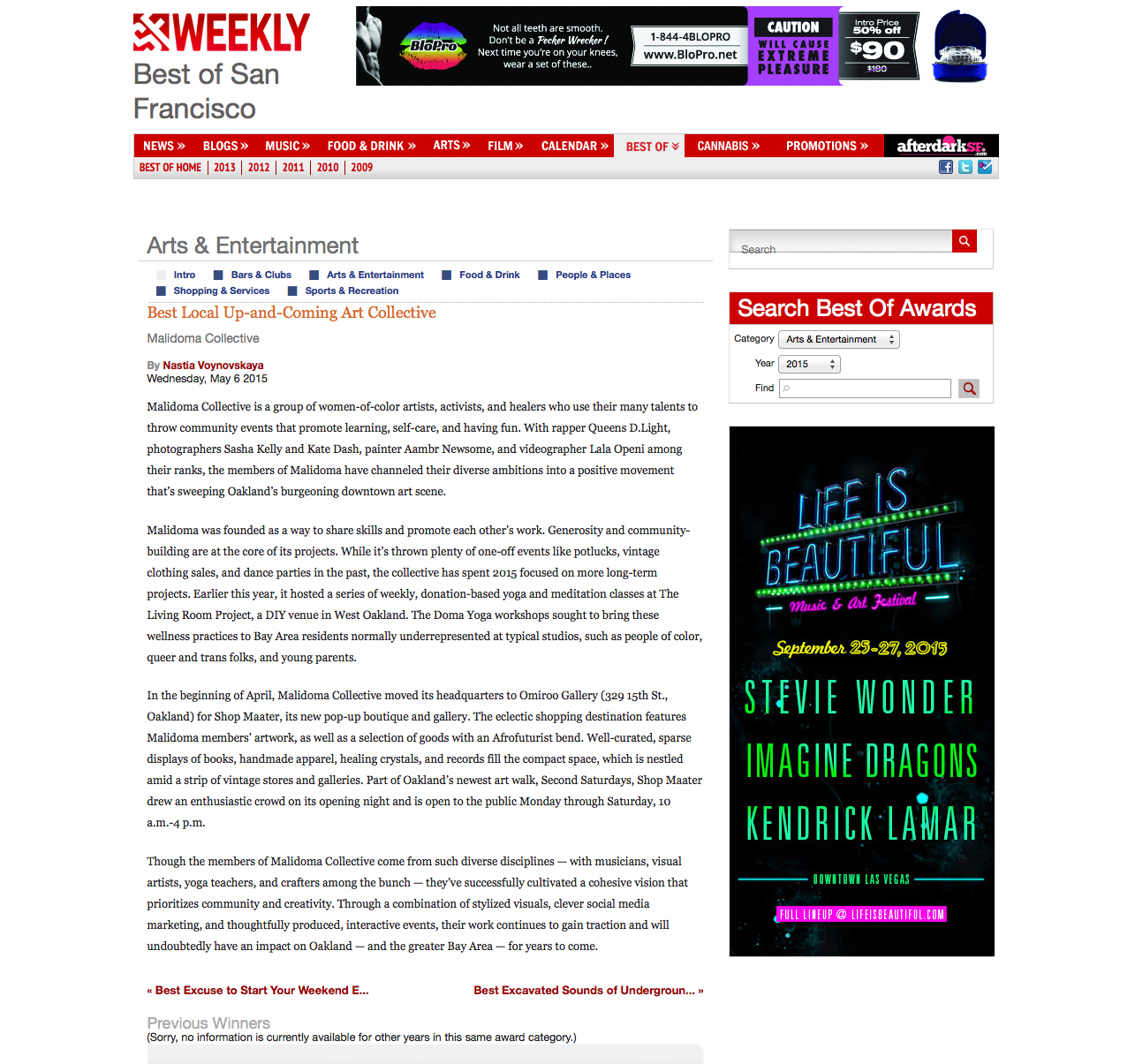 sfweekly feature
